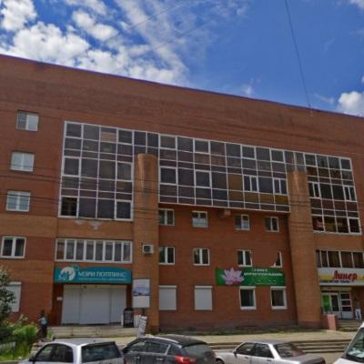 Филиал в Иркутске