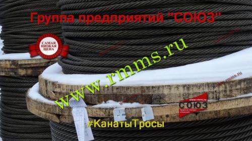 канат ГОСТ 3066-80