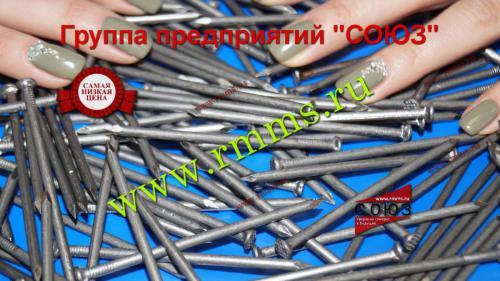 гвозди строительные размеры 3,5х90 мм