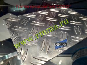 рифленый алюминиевый лист розница