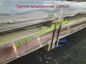 шина медная 100х10 цена