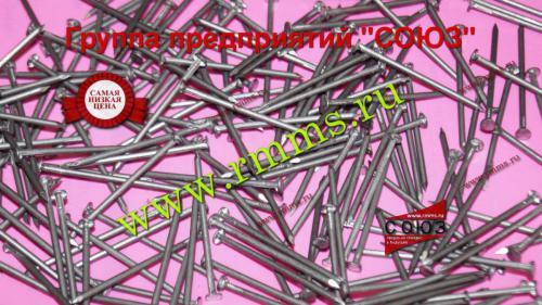 гвозди тарные 2х45 мм